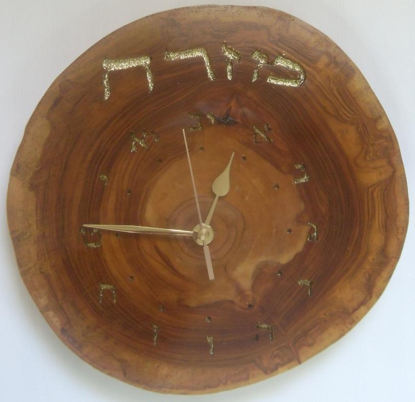 שעון מזרח עץ ברוש