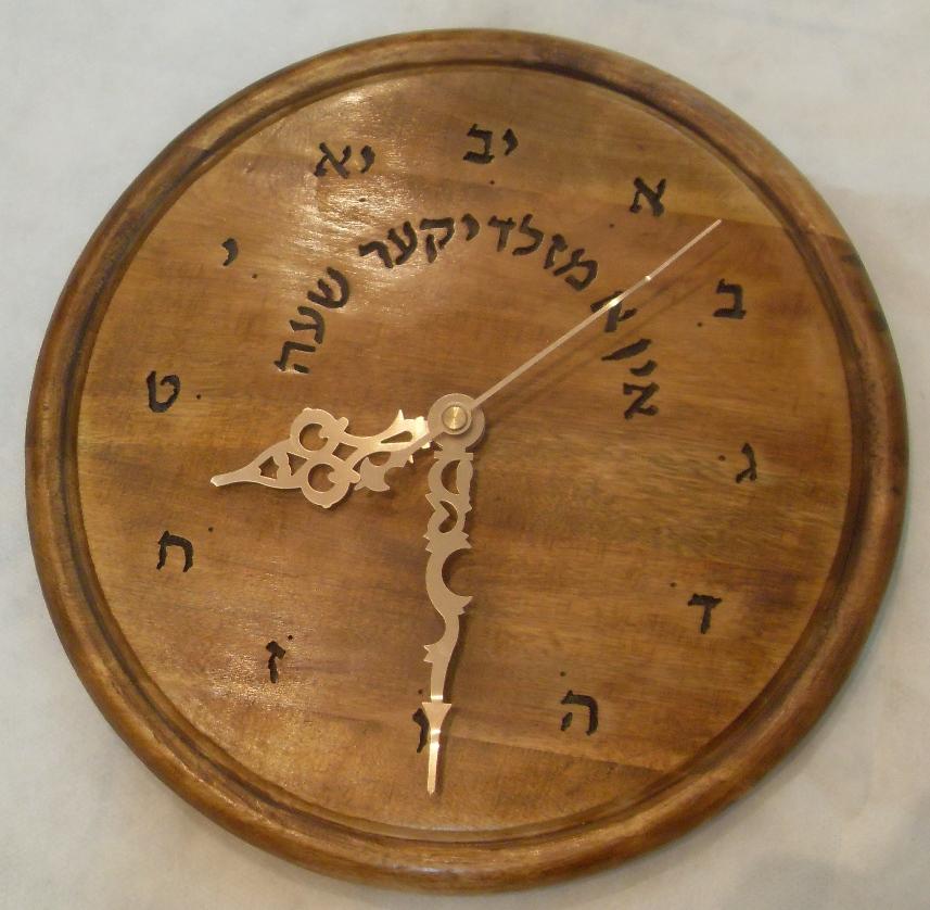 שעון יידיש