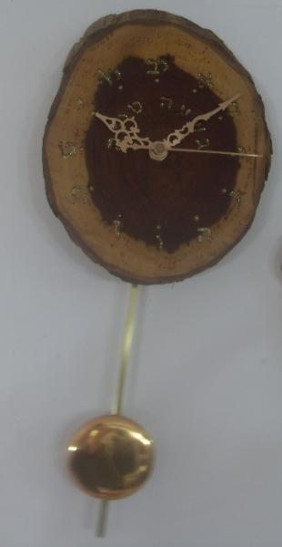 Hebrew wall Clock 3