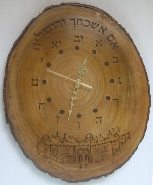 Hebrew wall Clock 5