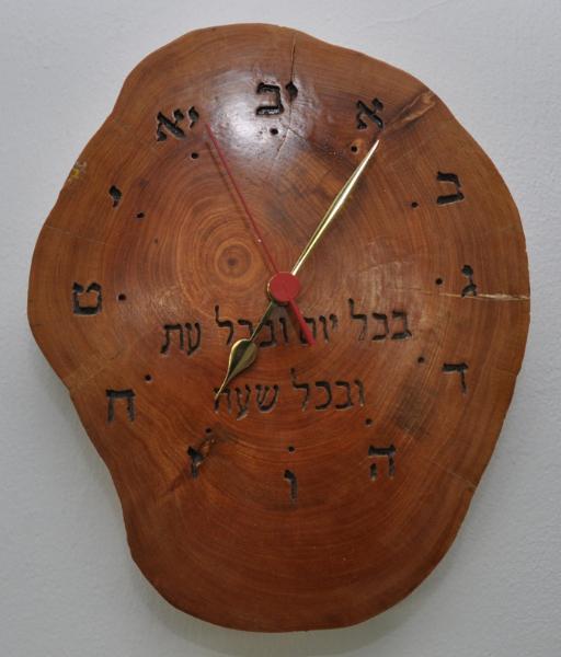 Hebrew wall Clock 7
