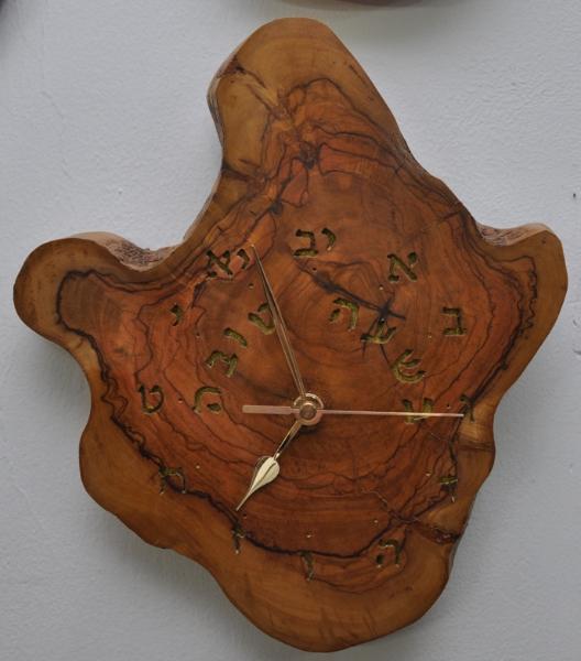 Hebrew Olive wood wall Clock 8