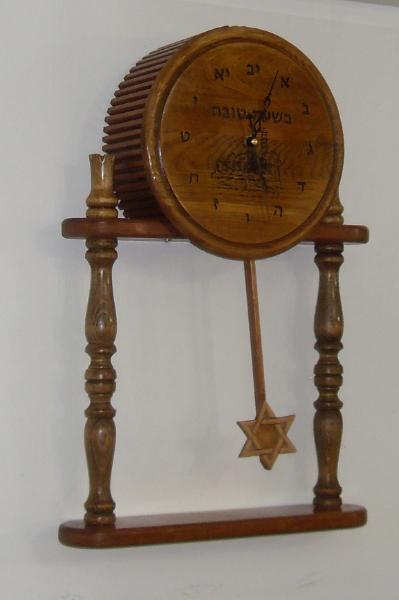 Hebrew Jerusalem  wall Clock 10