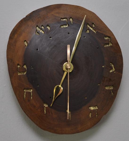 Hebrew wall Clock 11