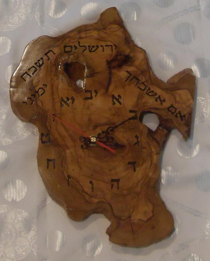 Hebrew Olive wood wall Clock 21