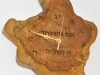 Hebrew Olive wood wall Clock 6