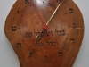 Hebrew wall Clock 7