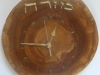 Hebrew wall Clock 9