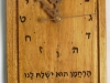 Hebrew wall Clock 15