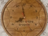 Hebrew wall Clock 16
