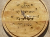 Hebrew wall Clock 19
