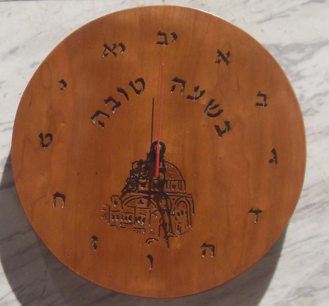 Hebrew wall Clock 25