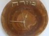 Hebrew wall Clock 9
