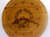 Hebrew wall Clock 14