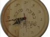 Jerusale clock 14