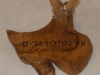 Olive wood Ring holder  11 טבעץ