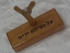 Beech wood Ring holder  טבעץ