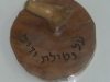Olive wood Ring holder  8 טבעץ