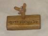 Walnut wood Ring holder  9 טבעץ