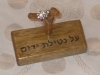 Walnut wood Ring holder  12 טבעץ