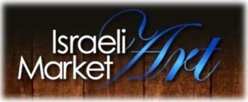 Israeli Art maket logo 5