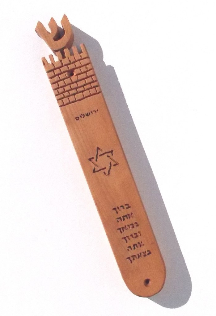 Jerusalem Mezuzah case