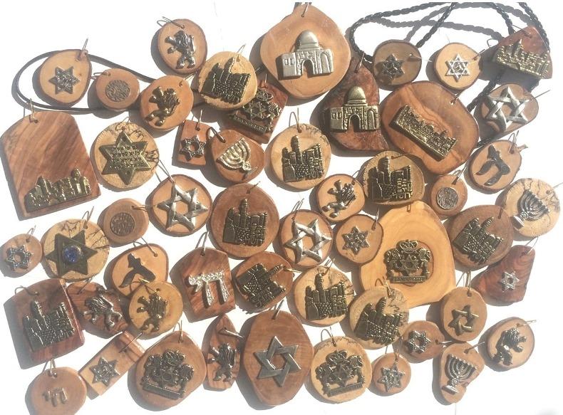 judaica pendants 1