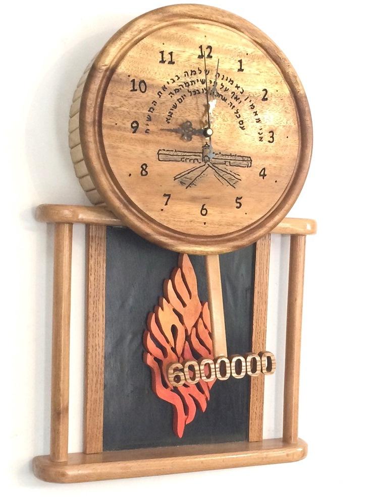Shoah clock 12