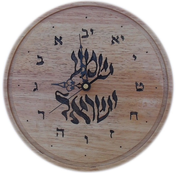 Hebrew Reverse Clock