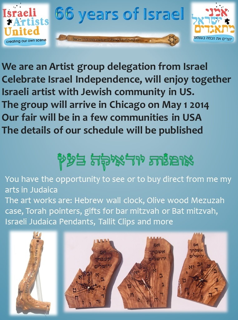 israeli Artist delegation to USA 1