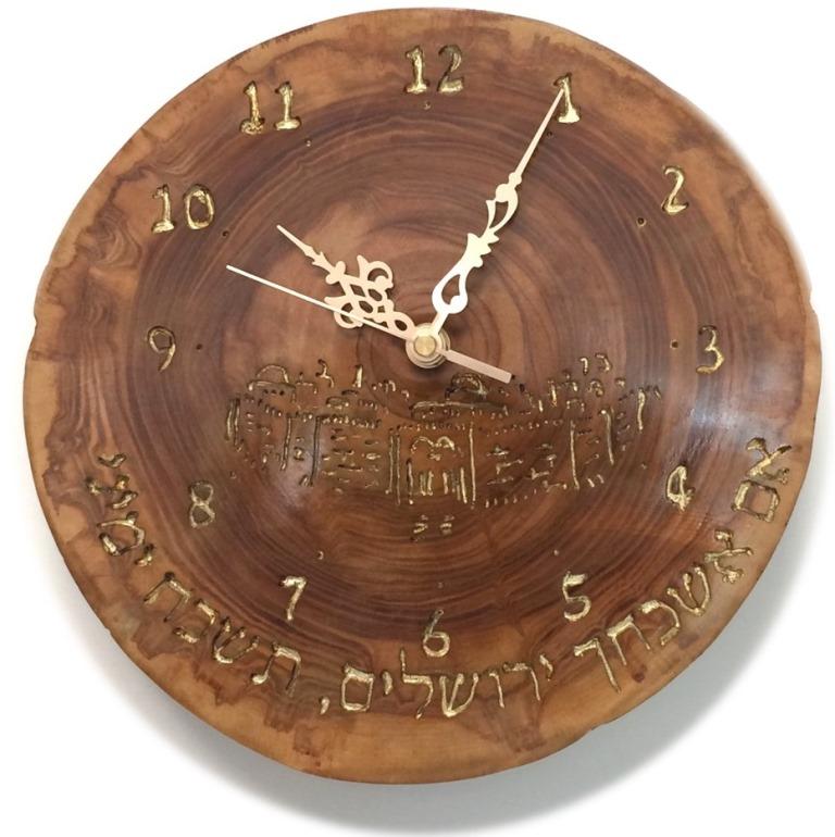 jerusalem clock 10-14 1