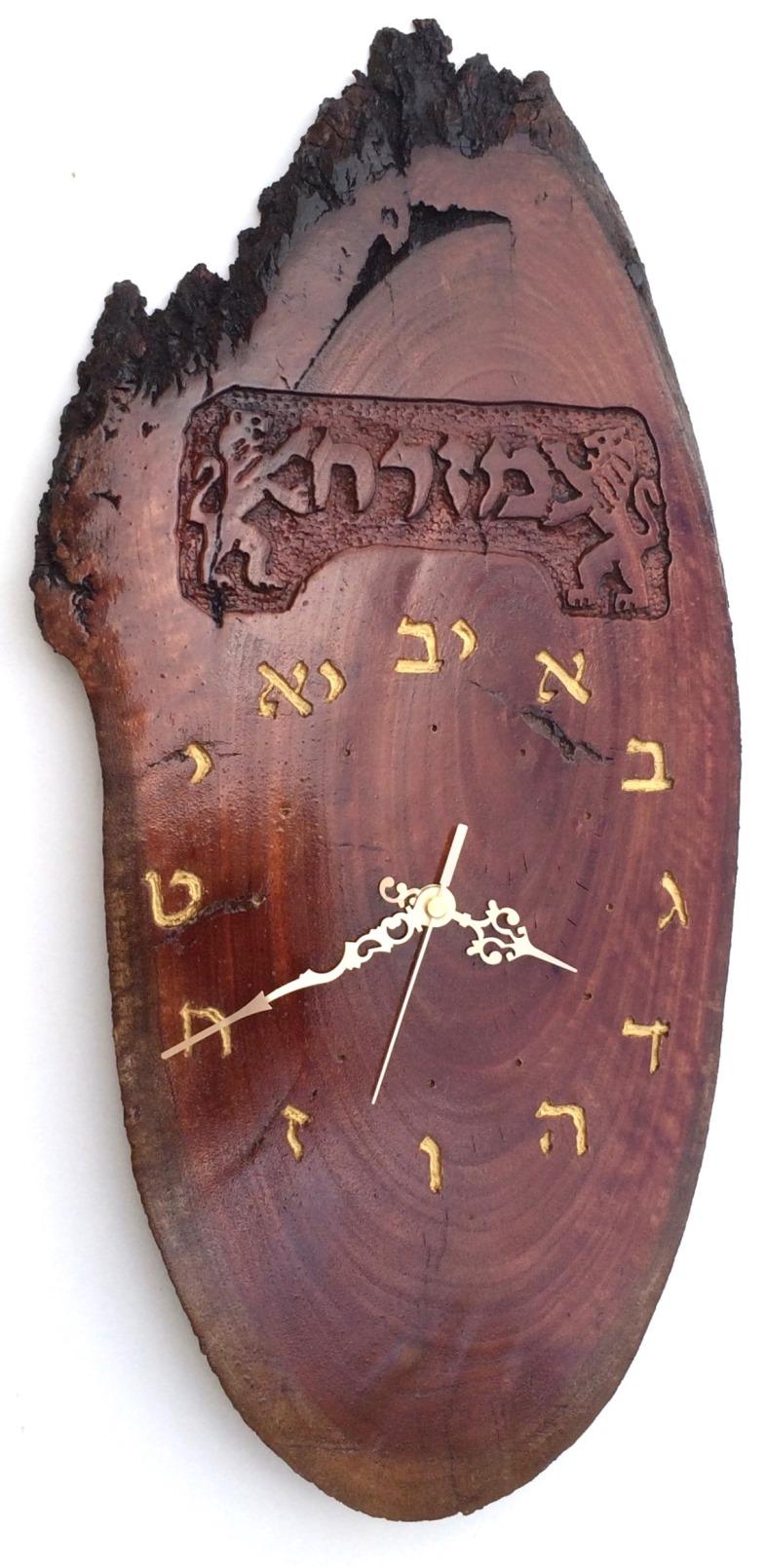 mizrach clock 2