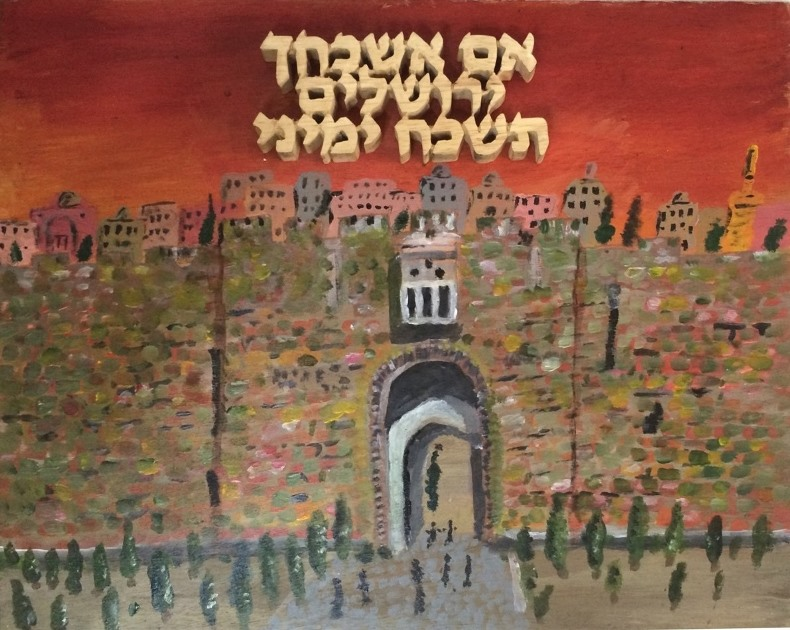 jerusalem painting 3