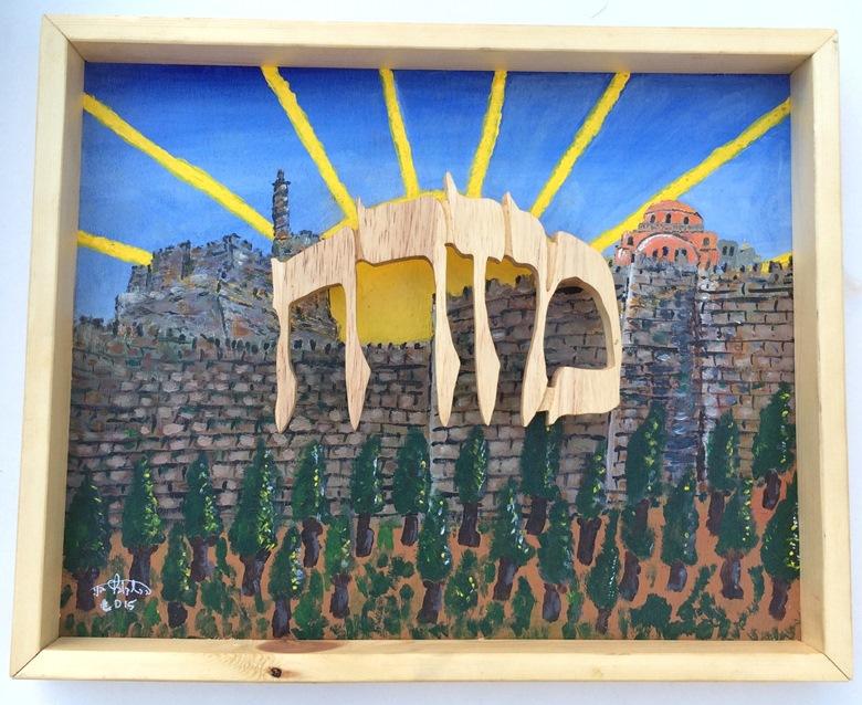mizrach painting 2