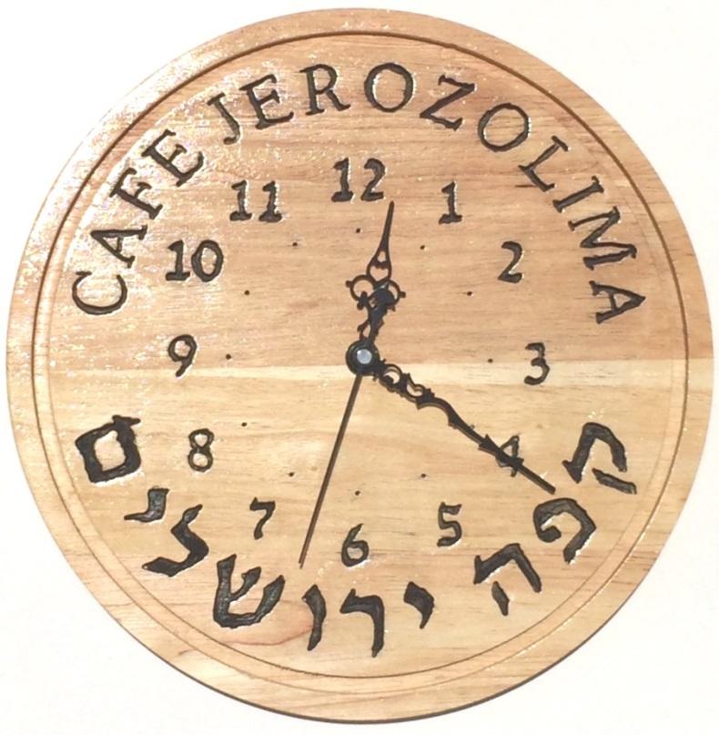 cafe Jerozolima clock 1