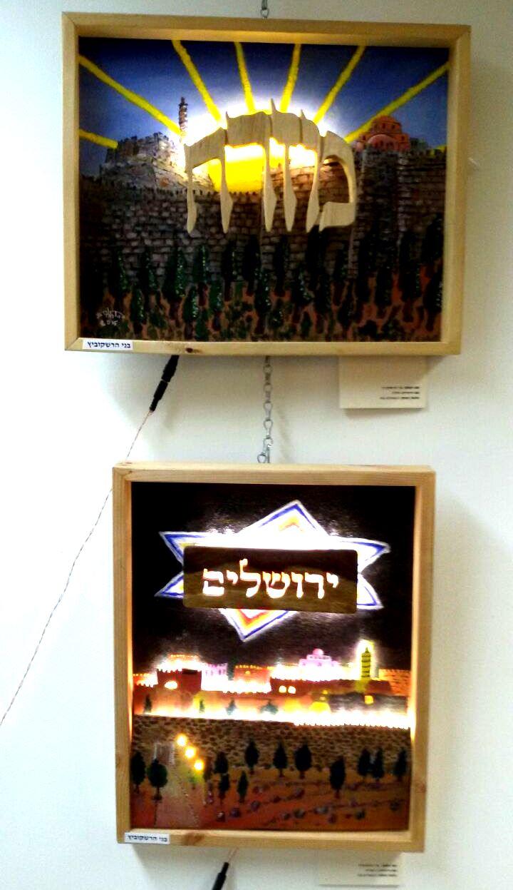 exhibition-6